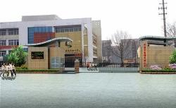 聊城學校設計